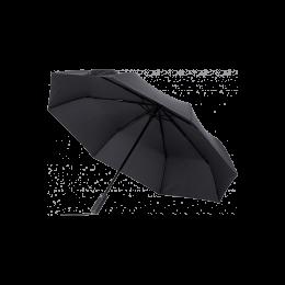 Mi Mijia Automatic Umbrella